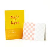 Made in Japan〈MJ06〉+ハート電報ICHIMATSU