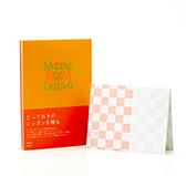 Made in Japan〈MJ16〉+ハート電報ICHIMATSU