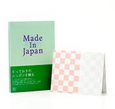Made in Japan〈MJ21〉+ハート電報ICHIMATSU