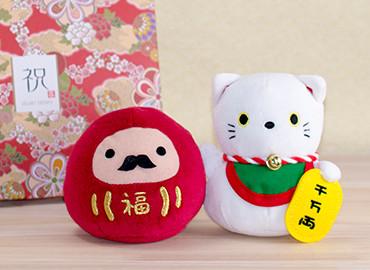 じゃぱねすく もち〜っとぬいぐるみ(招き猫&ダルマ)+和風HAPPYBOX電報 花手鞠 茜