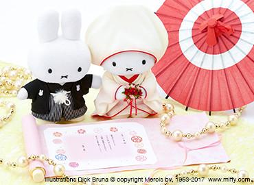 ミッフィー 和装ぬいぐるみ電報+和風電報 桜の巻