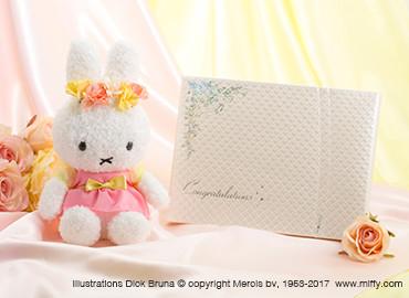 ミッフィーズガーデンプレミアムぬいぐるみ+キラキラHAPPYBOX電報プレシャスホワイト