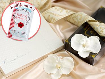 【母の日】フラワーフレグランス(胡蝶蘭)+キラキラHAPPY BOX電報プレシャスホワイト