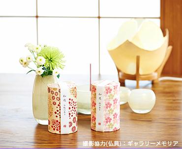 ミニ寸線香「和遊」白梅の香りと桜の香り