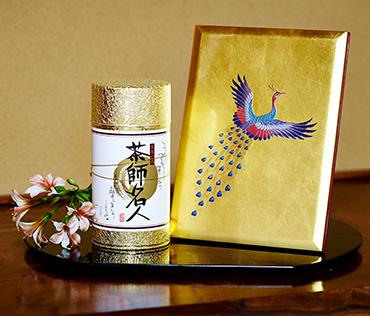 【静岡茶】「茶師名人」+ 高級電報 金箔