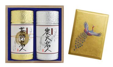 【静岡茶】「茶師名人・炭火名人】セット + 高級電報 金箔