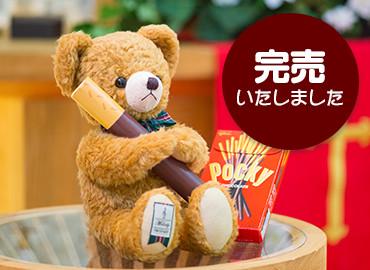 【シェアハピネス電報】くまのメロディ(M)スペシャルセット