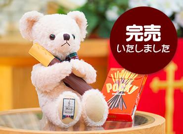 【シェアハピネス電報】くまのメロディ ピンク(M)スペシャルセット