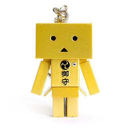 【金運招福】おまもりダンボーキーホルダー