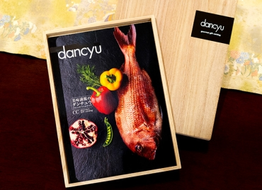 dancyu グルメギフトカタログ(CC)+キラキラHAPPYBOX電報ショコラ