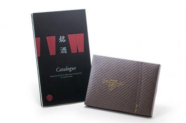 銘酒カタログギフト(GS03)+キラキラHAPPYBOX電報ショコラ