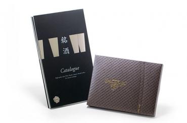 銘酒カタログギフト(GS05)+キラキラHAPPYBOX電報ショコラ