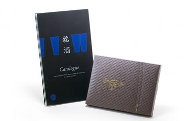 銘酒カタログギフト(GS02)+キラキラHAPPYBOX電報ショコラ