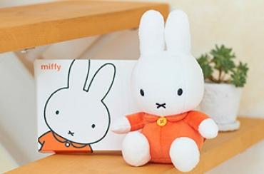 ミッフィー ぬいぐるみ(オレンジ)+ミッフィー HAPPYBOX電報