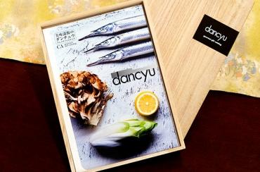 dancyu グルメギフトカタログ(CA)+キラキラHAPPYBOX電報ショコラ