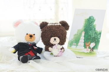 ジャッキー&デイビッド ウェディングぬいぐるみ+くまのがっこう電報HAPPY WEDDING