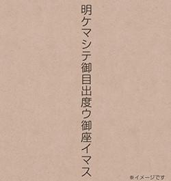 電報イメージ