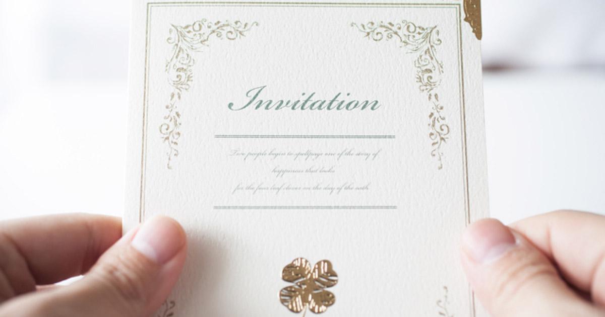 カード 友達 結婚 式 メッセージ