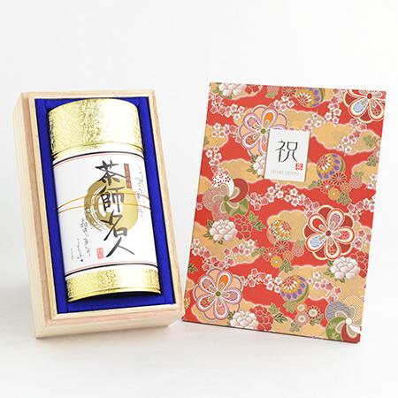 【静岡茶】茶師名人+和風電報 花手鞠 茜