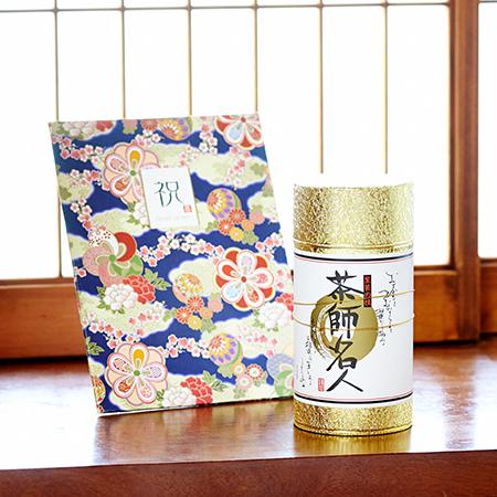【静岡茶】茶師名人+和風電報 花手鞠 藍