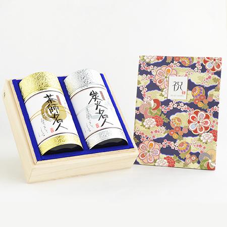 【静岡茶】茶師名人/炭火名人セット+和風電報 花手鞠 藍