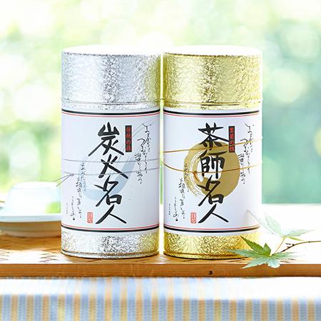 【静岡茶】茶師名人/炭火名人セット+高級電報 金箔
