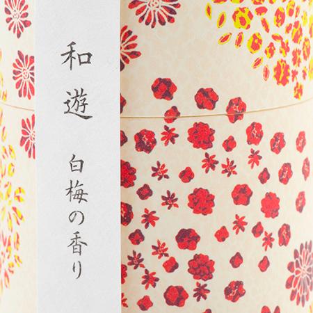 お線香「和遊」白梅の香り