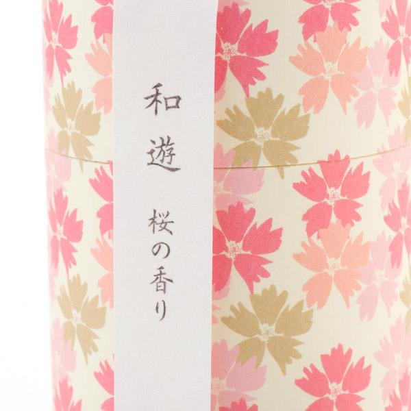 お線香「和遊」桜の香り