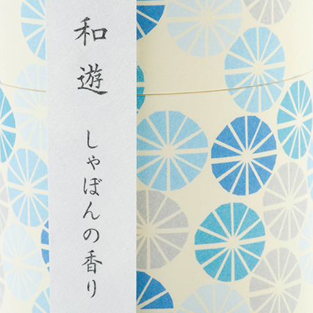 お線香「和遊」しゃぼんの香り
