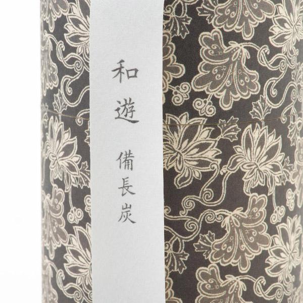 お線香「和遊」備長炭の香り