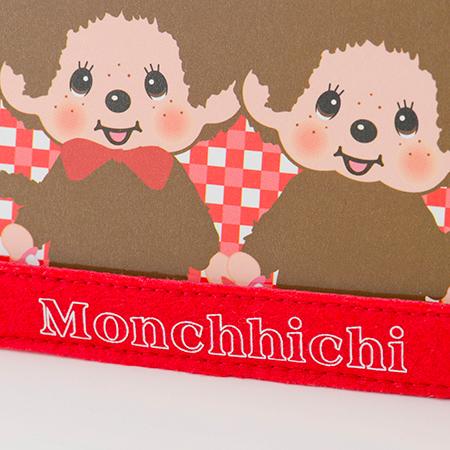 ご出産祝いにおススメのモンチッチフォトフレームです。