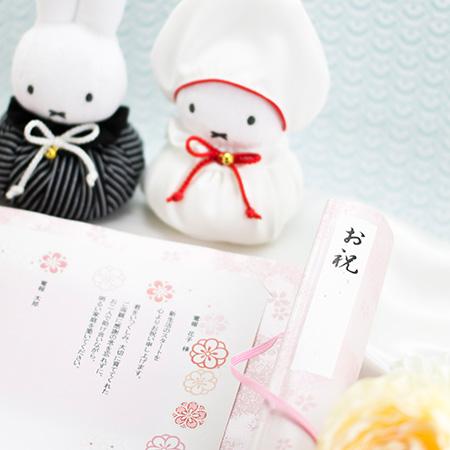 和風電報 桜の巻といっしょにお届けいたします。