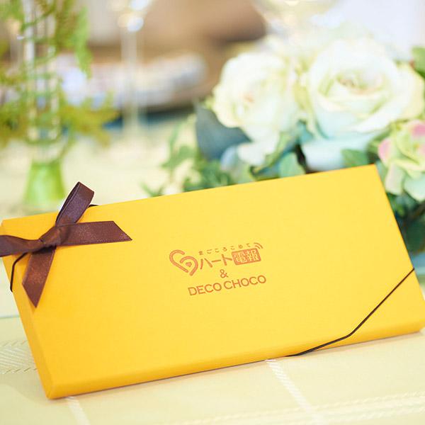 DECOチョコ電報【結婚式】ごけっこんおめでとう