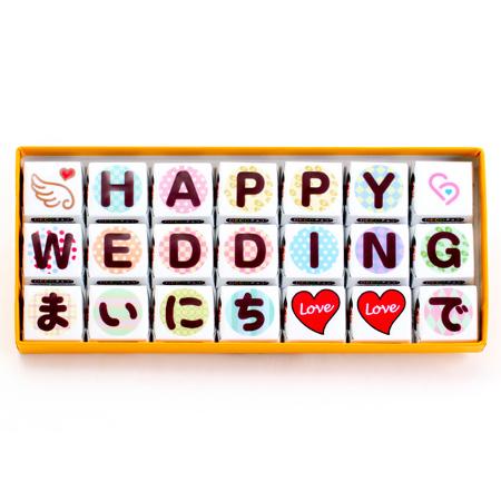 HAPPY WEDDINGまいにちラブラブで