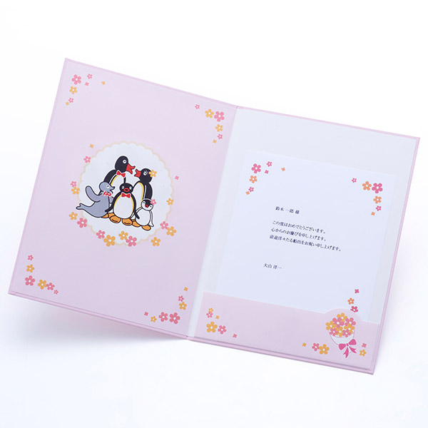 ピングー電報 刺しゅう(結婚のお祝い用)