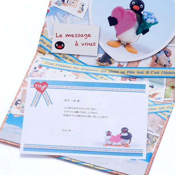 ピングー電報 Photograph