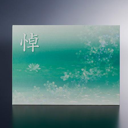 プリザーブド供花メモリアルポット ホワイト