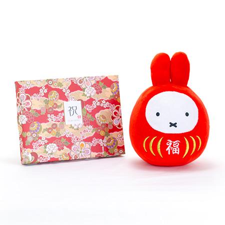 ミッフィー 福だるまぬいぐるみ+和風HAPPYBOX電報 花手鞠 茜