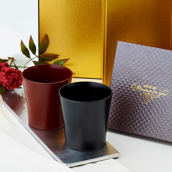 〈Kaze-ya Style〉手塗りうるしペアタンブラー+キラキラHAPPYBOXショコラ電報