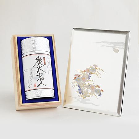 高級お悔やみ電報 銀箔 【静岡茶】炭火名人セット