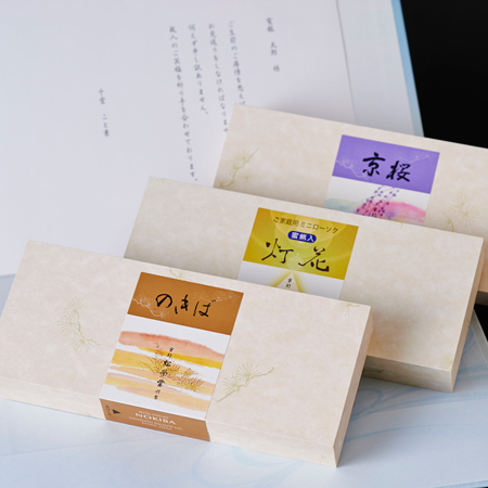 京線香「京桜・のきば・灯花 蜜蝋入り」桐箱セット