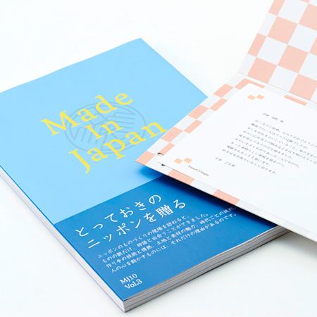 カタログギフトMade In Japan(10)+ハート電報 ICHIMATSU