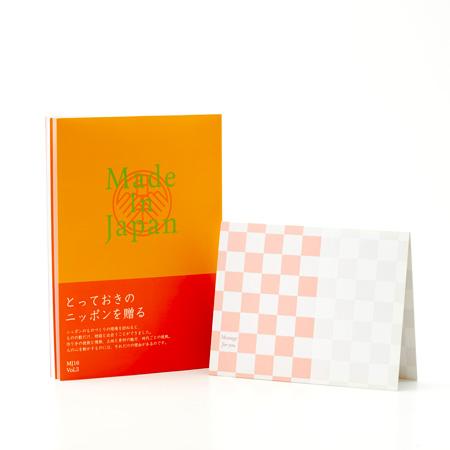 カタログギフトMade In Japan(16)+ハート電報 ICHIMATSU