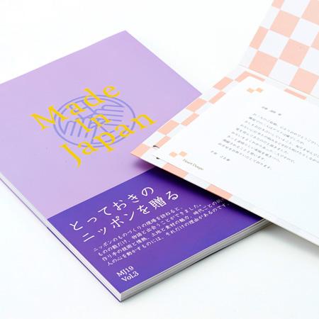 カタログギフトMade In Japan(19)+ハート電報 ICHIMATSU