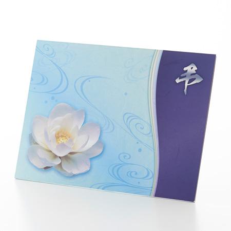 「白雲・十種香 紫雲」セット