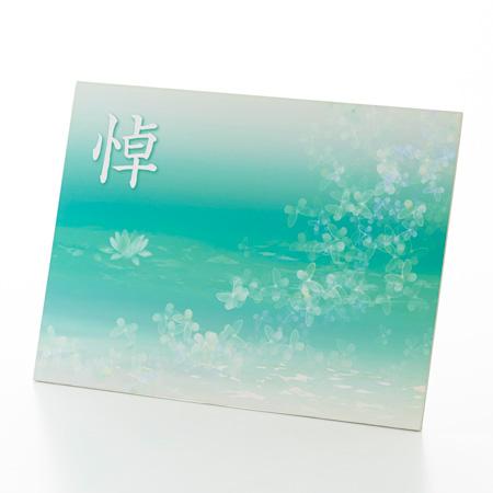 京線香「五山・京桜・灯花 蜜蝋入り」桐箱セット