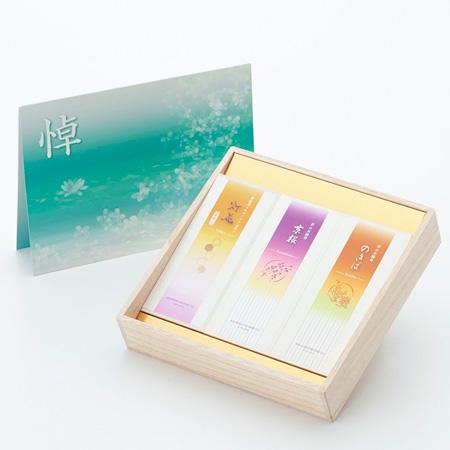 お悔やみ電報 水面(みなも)京線香「京桜・のきば・灯花 蜜蝋入り」桐箱セット