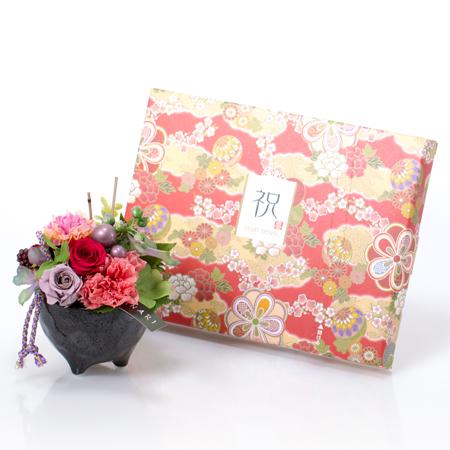 〈HANARI〉かんざし小鉢 レッド+和風HAPPYBOX電報 花手鞠 茜
