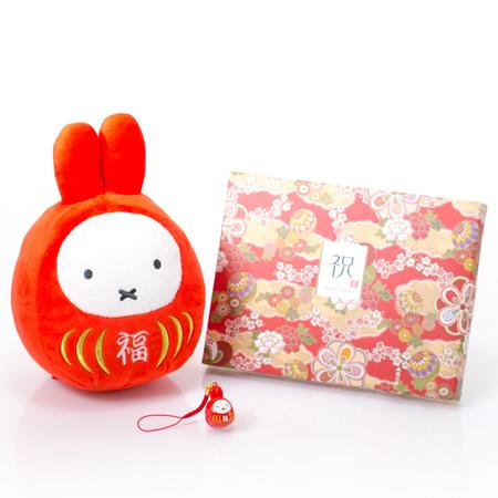 ミッフィー 福福セット(福だるま&根付け鈴)+和風HAPPYBOX電報 花手鞠 茜