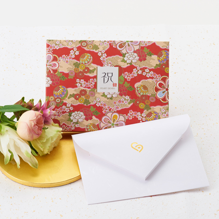 電報は和風HAPPYBOX電報 花手鞠 茜をお届けいたします。